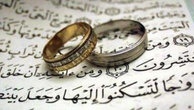 تفسير حلم الخطوبة والزواج للعزباء وكالتنا